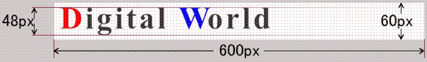 AMPページロゴ画像:DW230