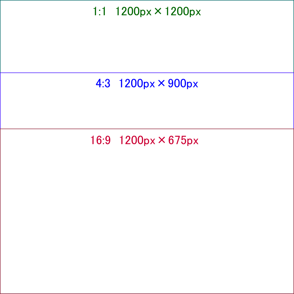 AMPページアイキャッチ画像:DW230