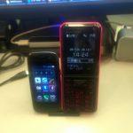 PORTUSからAndroidスマホPOSH Micro X S240への連絡帳の移行