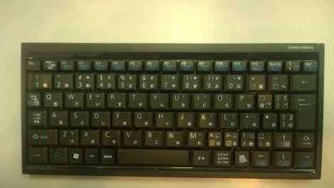 省スペースキーボードTK-GMFBP013BK