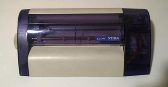 カッティングマシン ステカ STIKA SX-8