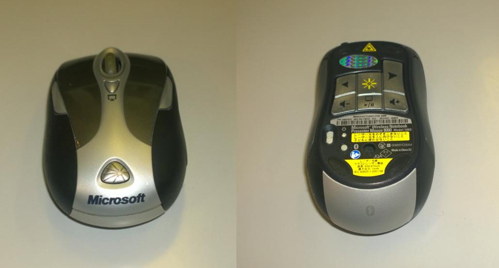 マイクロソフト プレゼンターマウス 8000 9DR-00003