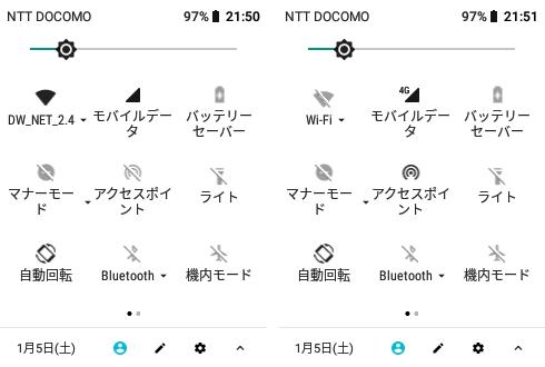 「Unihertz Atom」Android 8.1テザリング設定