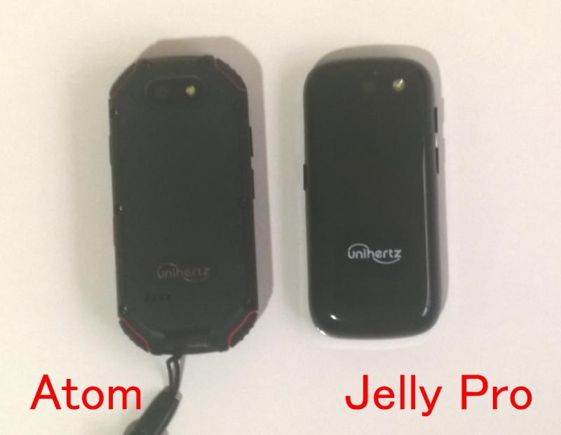 「Unihertz Atom」と「Jelly Pro」の比較