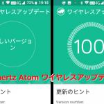 Unihertz Atom アップデート Android 9 Pie