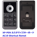 XP-PEN カスタマイズキーボード AC19 Shortcut Remote