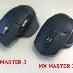 MX MASTER 3 MX MASTER 2s 比較